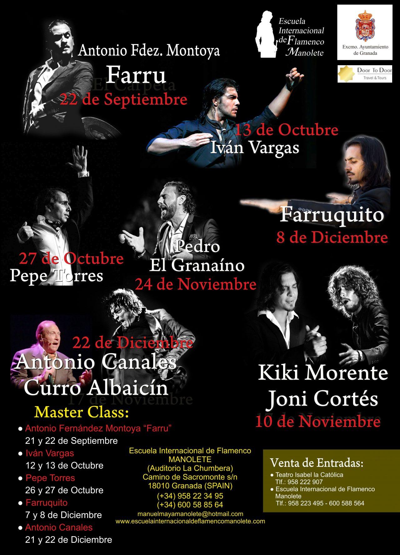 cartel artistas 2 semestre 2017